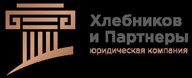Южно-Сахалинске
